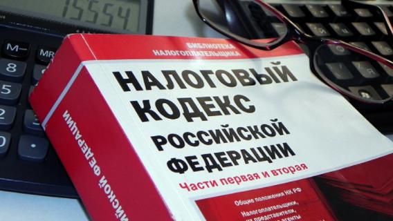 Эксперты оналоговых инициативах правительства Мишустина: россиянам придется раскошелиться
