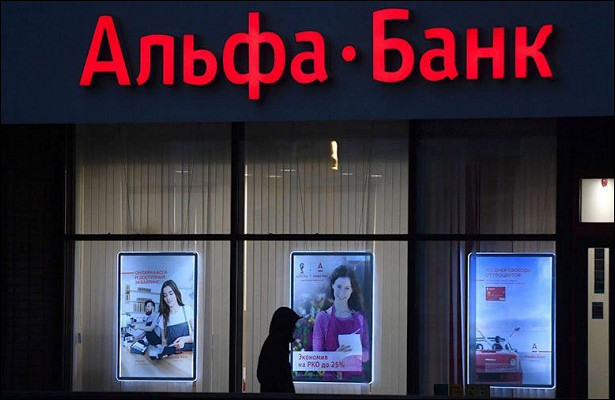 Альфа-Банк выдаст 7,5млрд рублей группе «Самолет»
