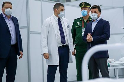 Воробьев проверил работу «ковидного» госпиталя впарке «Патриот»