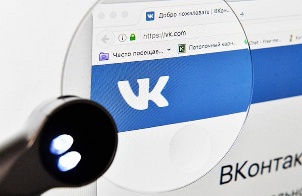 Во«ВКонтакте» изменили логотип
