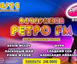 ВЧелябинск едут Рома Жуков, Шура, «Ласковый май» идругие звезды танцполов