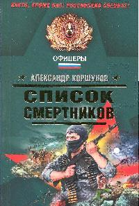 Духовная школа в россии в xix столетии 4 тома