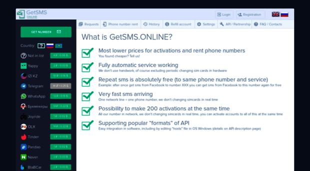 Бесплатные виртуальные номера для смс активаций