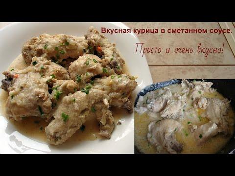 Рецепты быстро и просто вторые блюда