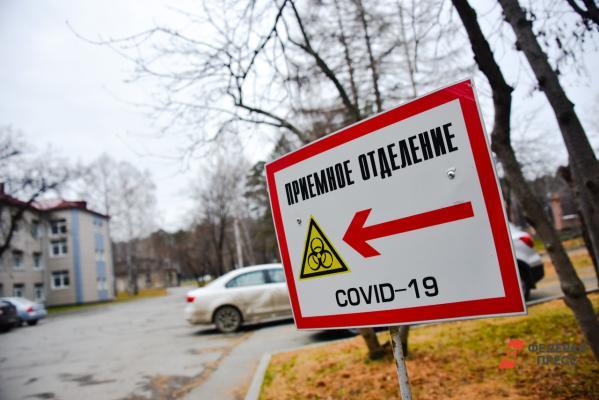 Стали известны итоги визита московских медиков наСредний Урал