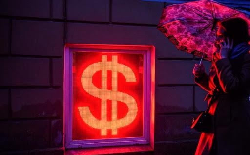 ЕСпопытается ослабить зависимость мировых рынков отдоллара