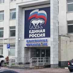 Социал-демократы выдвинули напост мэра Москвы председателя правления партии Рамазанова