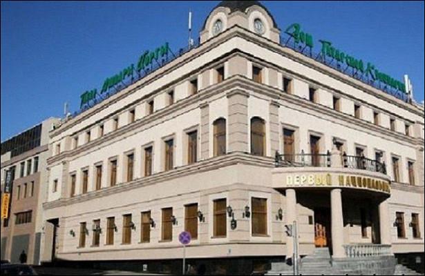 После закрытия «Дома татарской кулинарии» еговладелица стала банкротом