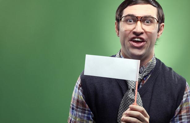 Тест: каких мужчин вамлучше избегать?