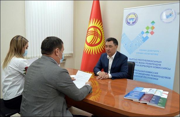ВКиргизии завершился первый этап новой выборной кампании