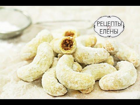 Рецепты быстрого приготовления песочного печенья