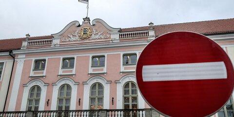 ВГосдуме ответили натерриториальные претензии Эстонии