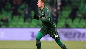 Хавбек «Краснодара» назвал позором поражение от«Спартака»