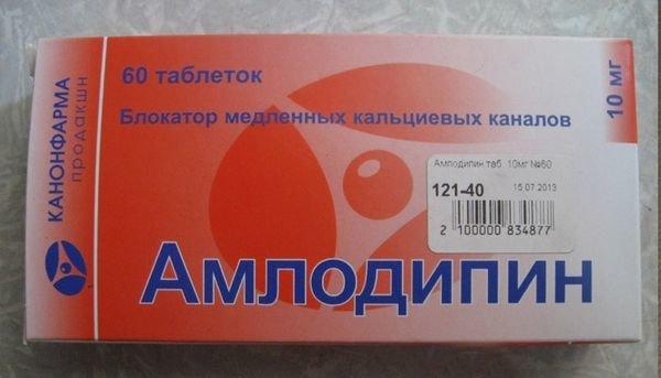 Таблетки от давления не вызывающие импотенцию