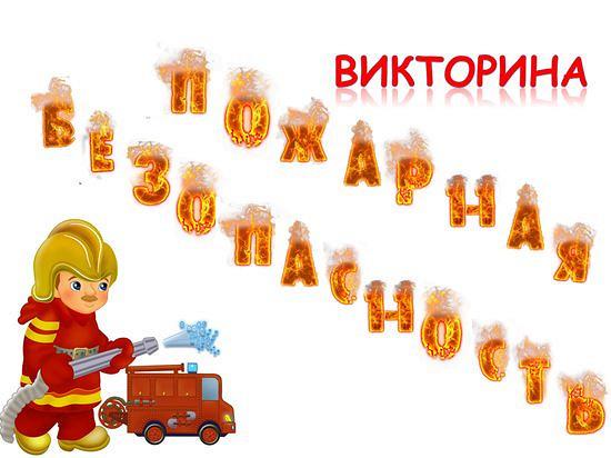 Сварочные аппараты аргонyо-дуговой сварки купить в
