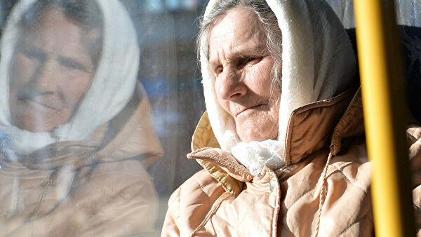 ВРоссии предложили вернуть пенсионную систему СССР