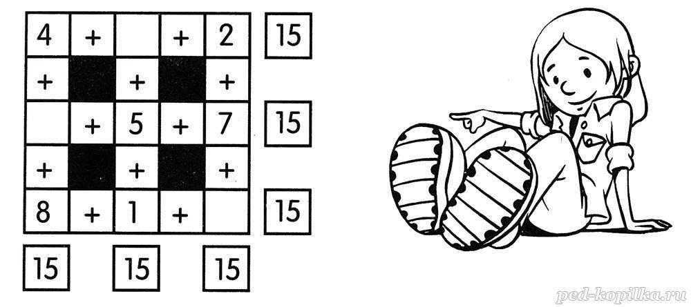 Интересные загадки по математике с ответами 7 класс