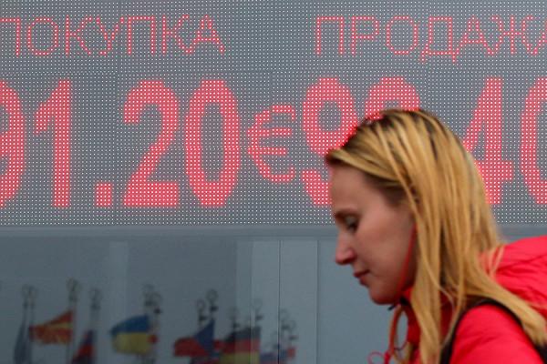 Хорошее позади: девальвация обесценит накопления россиян - Рамблер/финансы