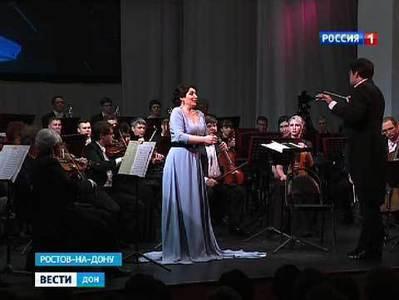 Оперная дива Хибла Герзмава выступила вРостовской филармонии