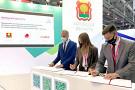 Fondital инвестирует 741млнрублей врасширение ОЭЗ«Липецк»