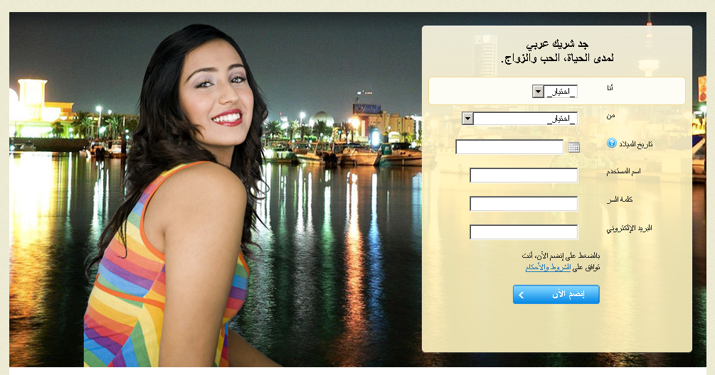 uae online dating site