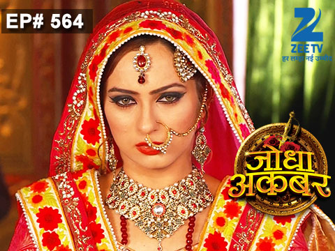 Jodha Akbar Online Watch Episodes 15 January 2018