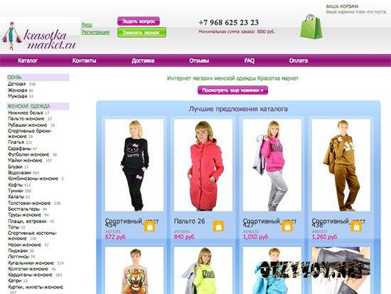 Филайф официальный сайт интернет магазина
