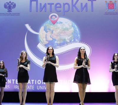 Международный фестиваль студенческих фильмов «ПитерКиТ» представит работы из32стран