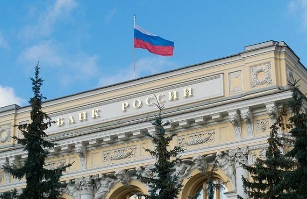 Россиянам упростят переход избанка вбанк