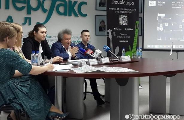 Политический бомонд Среднего Урала запоет наUral Music Night