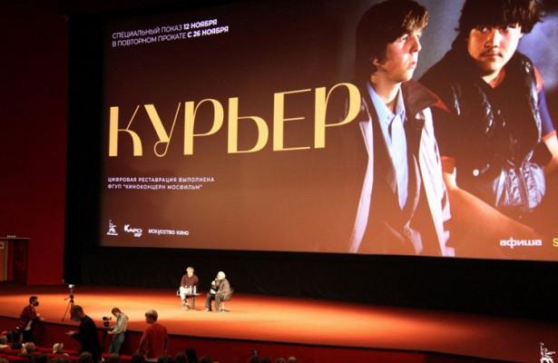 Показ «Курьера» Карена Шахназарова прошел стриумфом. Лента доступна вонлайн-кинотеатре «Мосфильма»