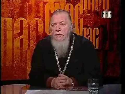 Душевные болезни православный взгляд, Авдеев Д А