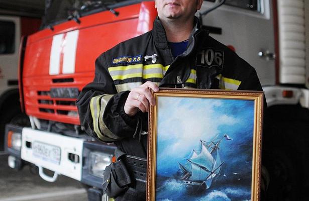 Мойдруг— художник ипожарный