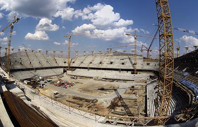 МинэкономразвитияРФ проверило ход возведения стадионов кЧМ
