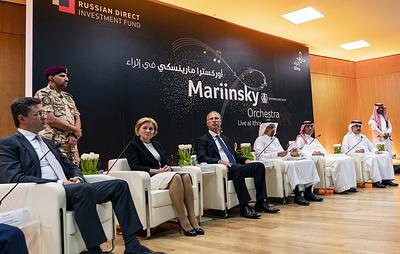РФПИ поможет провести неделю русской культуры вСаудовской Аравии