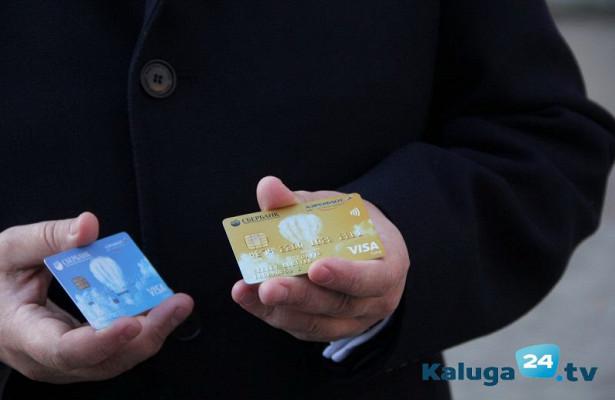 Вкалужских троллейбусах начали принимать коплате банковские карты