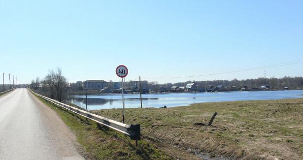 ВНовгородской области подсветят дорогу между деревнями