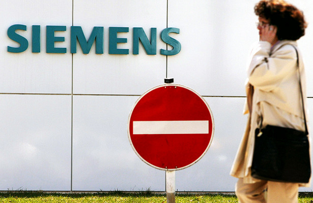 Siemens объявила осокращении почти 8000 человек