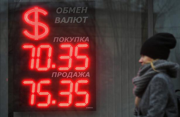 Курс доллара: рубль пробьет психологические отметки