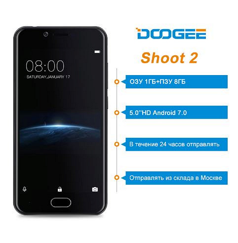 Doogee shoot 2 user manual