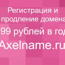 зарядное для автомобильного аккомулятора краснотурьинск