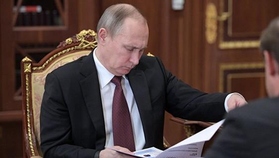 Путин утвердил основы госполитики регионального развития до 2025 года