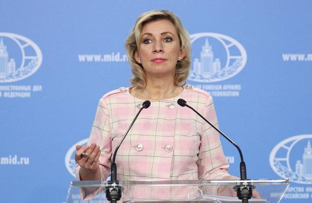 Захарова назвала высылку дипломатов вынужденной мерой