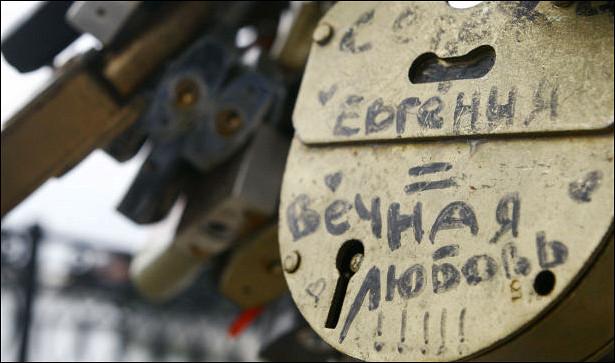 ВКрыму запретили торжественную регистрацию брака из-заCOVID