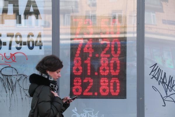 Курс доллара опустился до74,40рубля