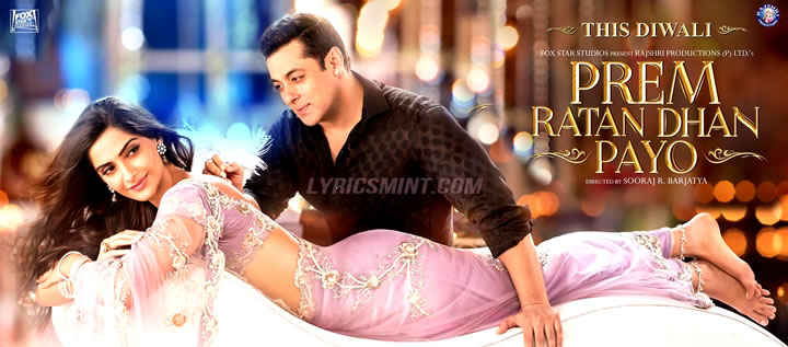 Prem Ratan Dhan Payo - Saavn - Hindi Songs Free Download