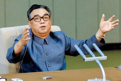 «Яжевождь!»: какКимИрСенразрушил экономику КНДР