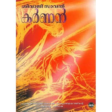 Marathi books online PDF Marathi ebooks for download
