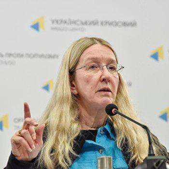 Будьте здоровы: Глава украинского Минздрава намерена заменить флюорографию анкетированием