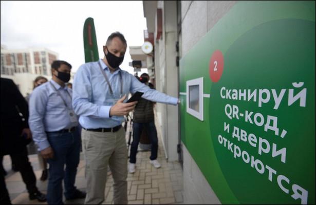 Технологичный магазин будущего открылся вМоскве